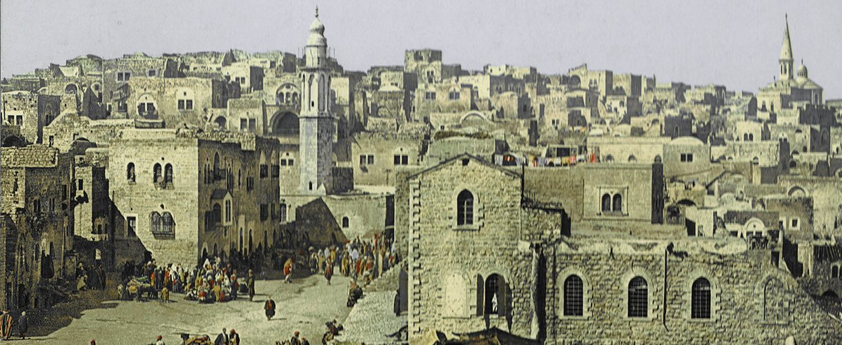 Bethlehem Then & Now